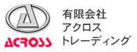 U-car アクロス / 新潟の中古車販売 / 有限会社アクロストレーディング